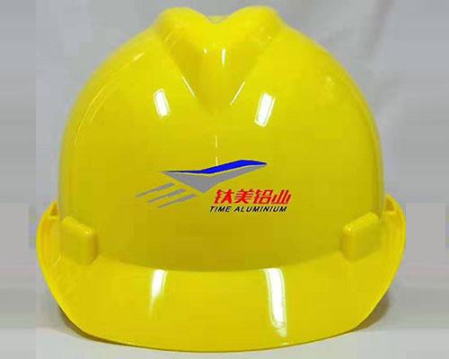 黄山牌ABS单筋透气型高档安全帽